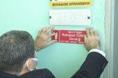 Şehitlerin isimleri okulların  dersliklerinde yaşatılacak